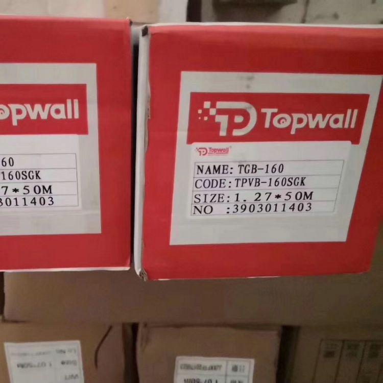可移灰胶导气槽车贴-可移除高粘-蜂巢快递柜的专用产品月木广告材料厂家批发uv喷绘机