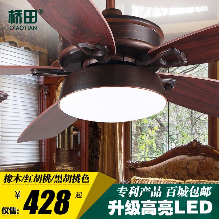 桥田美式木质吊扇灯 餐厅风扇灯LED木叶复古客厅风扇吊灯厂家批发