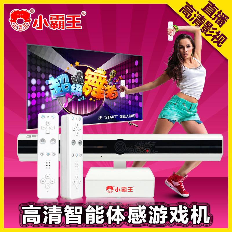 小霸王G80 家用3D高清体感游戏机 双人亲子互动电视无线感应电玩