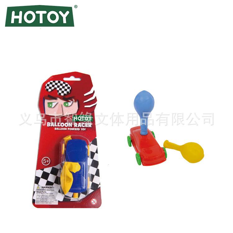 热销儿童玩具 气球动力车 气球小汽车