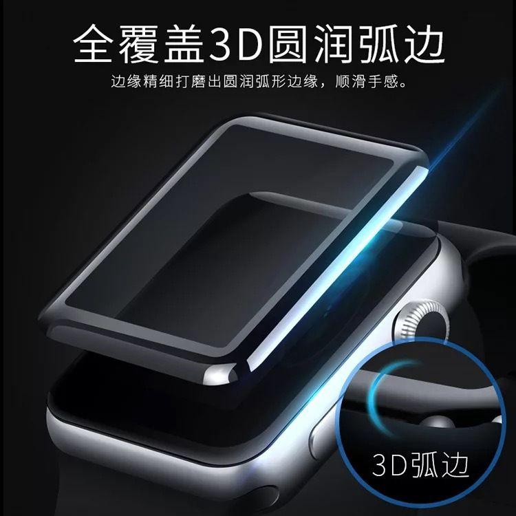 iwatch手表钢化膜 3D曲面电镀全覆盖手表玻璃膜 38/42mm厂家直销