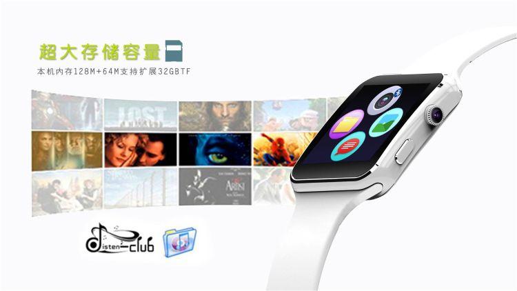 厂家直销X6定位智能手表男女学生运动手表外贸爆款