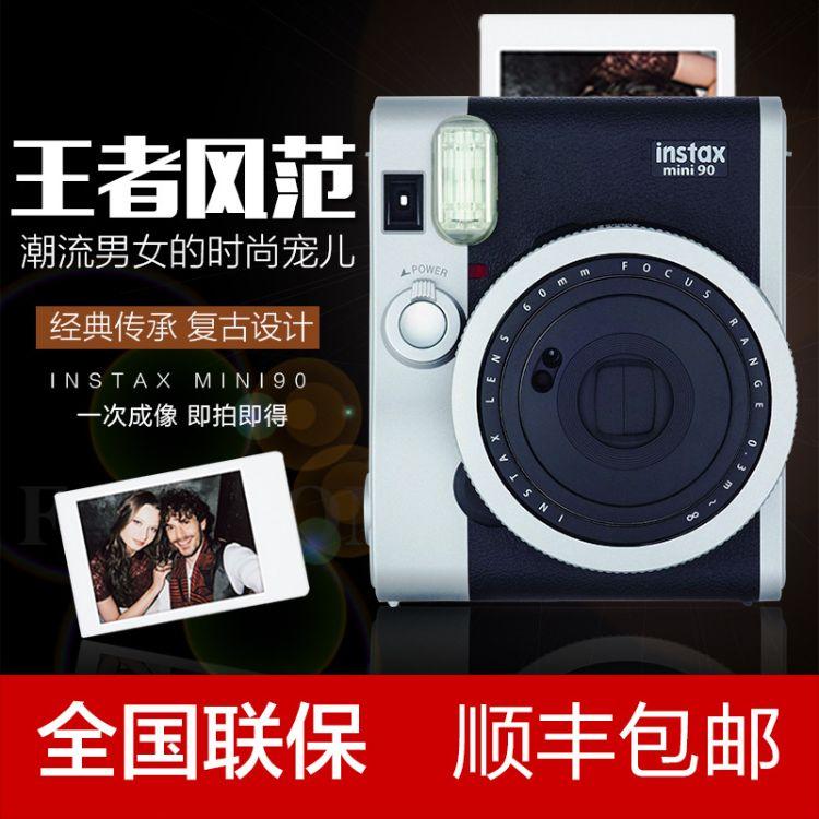 拍立得相机  mini90  立拍得一次成像相机延时自拍