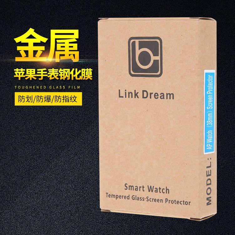 适用苹果手表钢化膜 Apple IWatch2代金属边框保护贴膜苹果手表膜