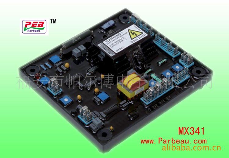 供应斯坦福无刷发电机的MX341 (AVR)