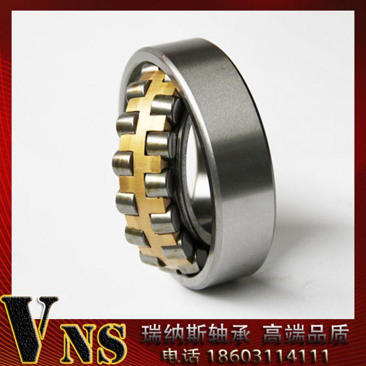 【现货直销】调心滚子轴承21311CA/W33 21311CC/W33 高端品质