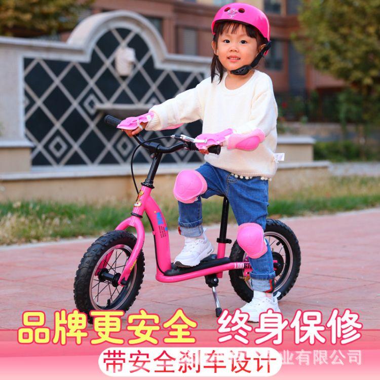 一件代发儿童平衡车滑行学步车小孩宝宝无脚踏2-6岁踏板滑步车