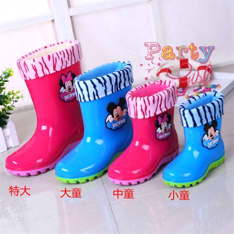 卡通米奇儿童雨鞋防滑耐磨可拆卸保暖内里小学生宝宝雨靴厂家直销