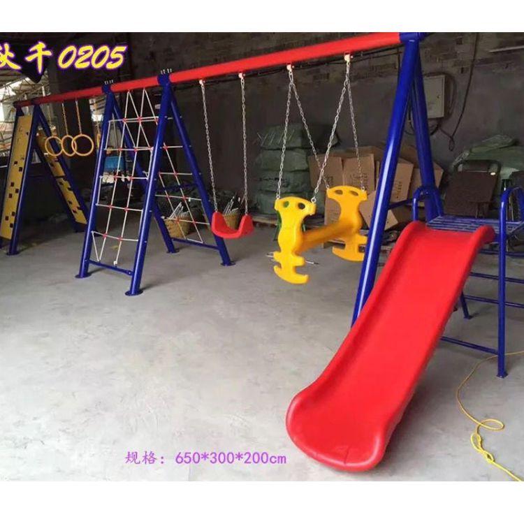 儿童秋千户外幼儿园室外组合秋千小区公园广场游乐设施