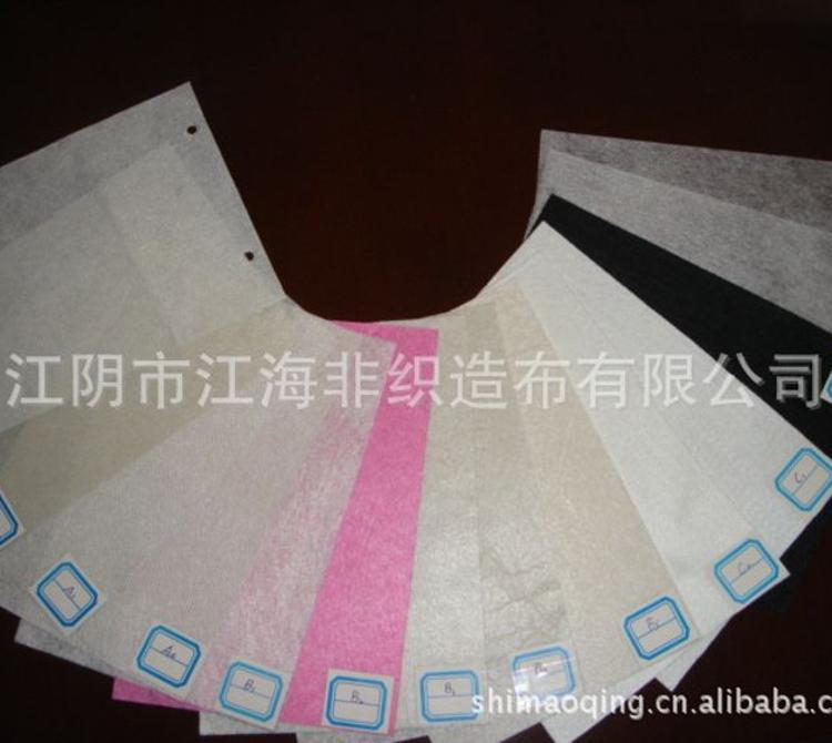 热轧无纺布 白色原材料化学纤维克重18g至25g适应服装副料衬布料