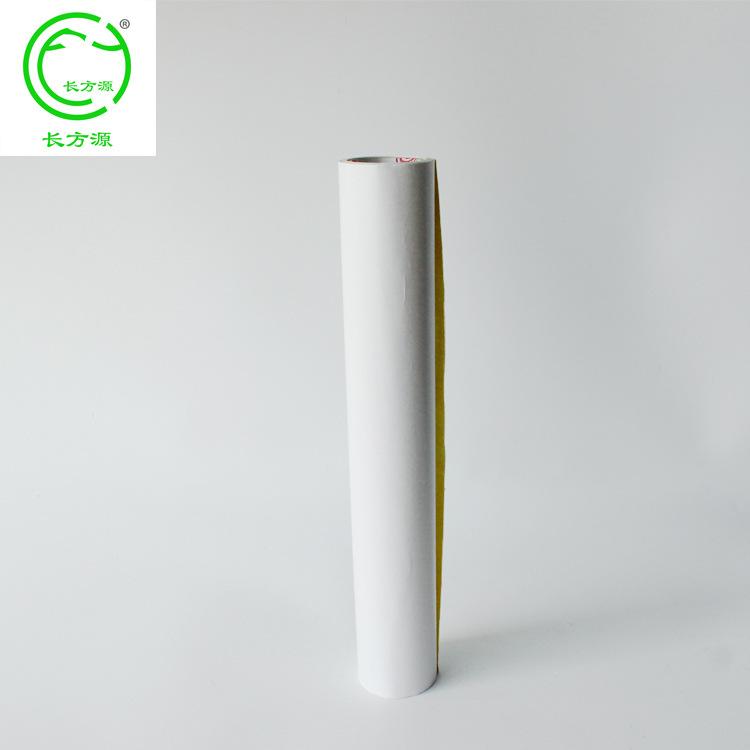 长方源 热销双面印版胶产品 宽340mm长3m 印刷贴面版胶带 地毯胶带
