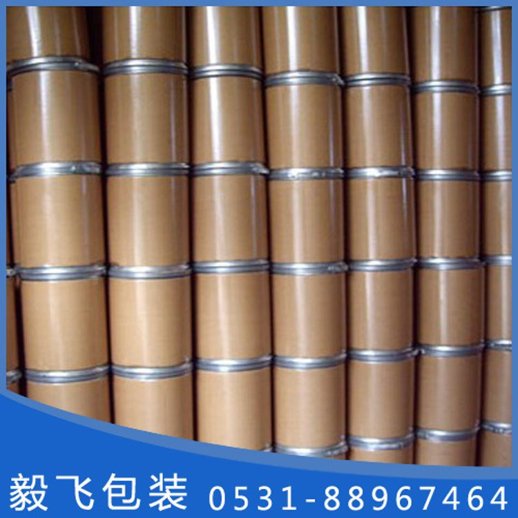 欢迎咨询厂家加工纸质纸板桶 胶印圆纸桶 量大从优纸板桶