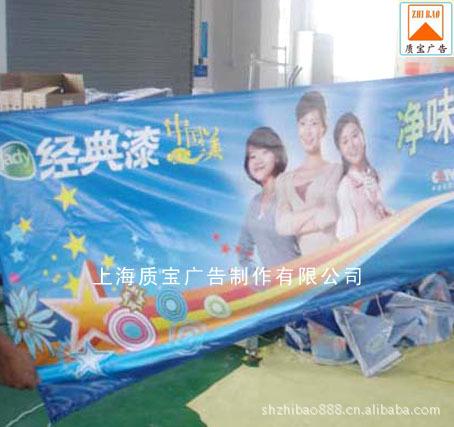 厂家供应上海艺术布写真,防水艺术布写真,户外防水写真布
