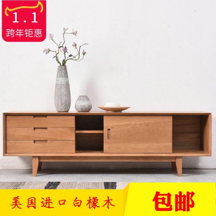 北欧风格纯实木地柜中小户型简约电视柜原木影视柜客厅视听柜直销