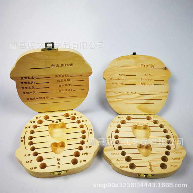 定制实木乳牙收纳盒胎儿毛发牙齿木质收纳收藏盒儿童牙齿保存盒