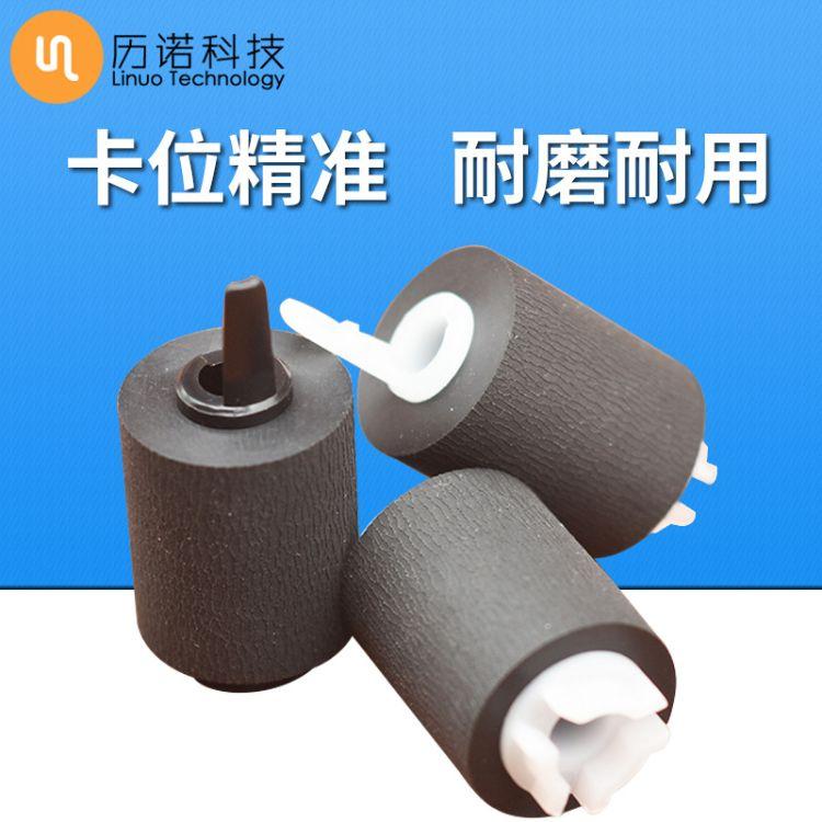 進口正品 京瓷TA8650/4501/4551/5501i 5551i 6501i搓紙輪