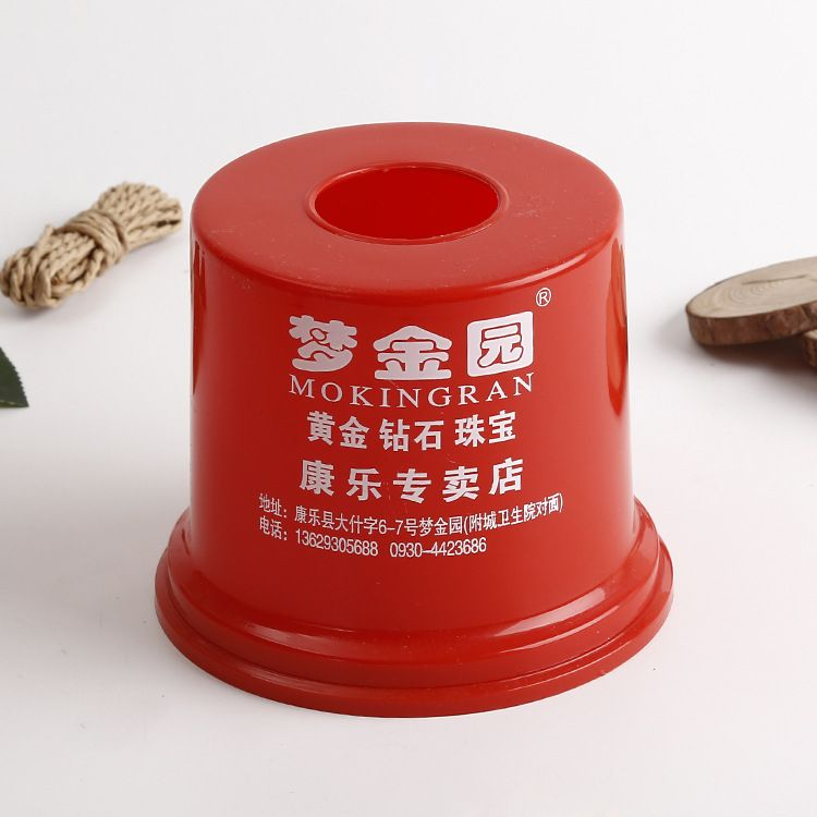 新款免费设计创意塑料抽纸盒 广告促销礼品圆筒形卷纸盒