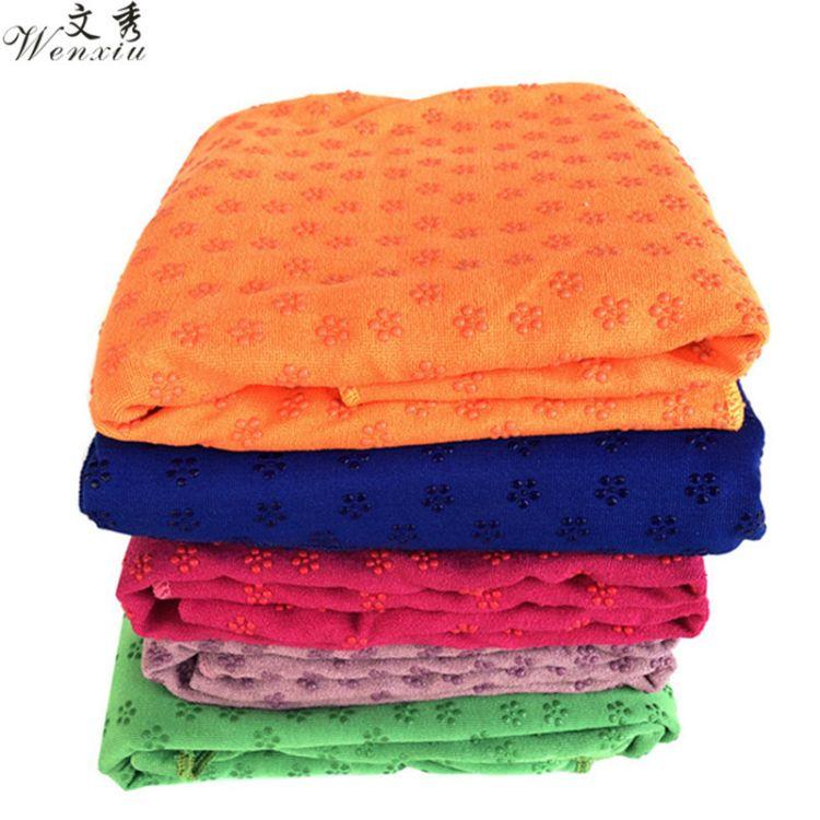 瑜伽铺巾吸汗防滑瑜伽垫布铺巾健身毯子机洗毛巾毯铺巾初学者垫子