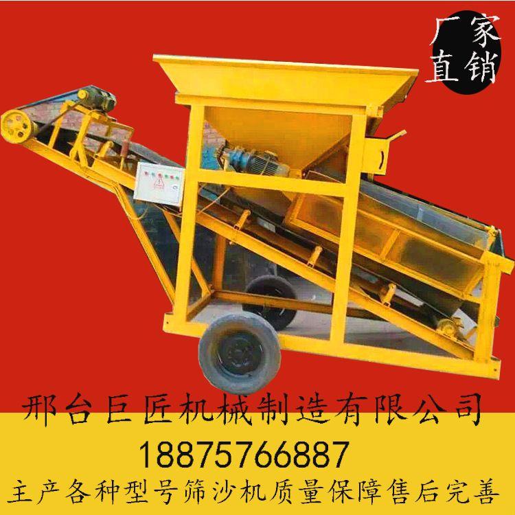 专业生产筛沙机厂家 小型电动筛沙机 建筑工地专用震动筛土机现货