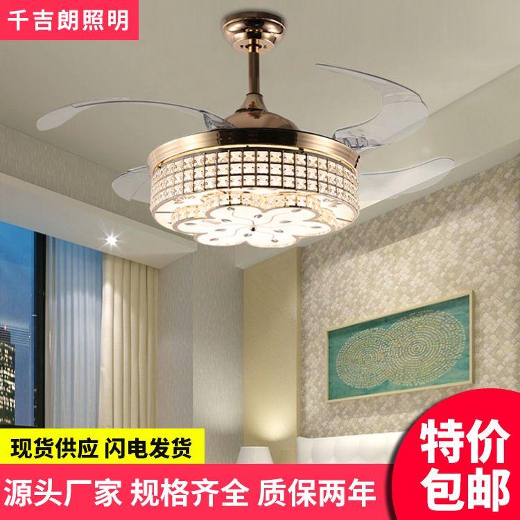 欧式奢华家用42寸水晶带灯风扇LED吊扇灯餐厅客厅隐形风扇灯卧室