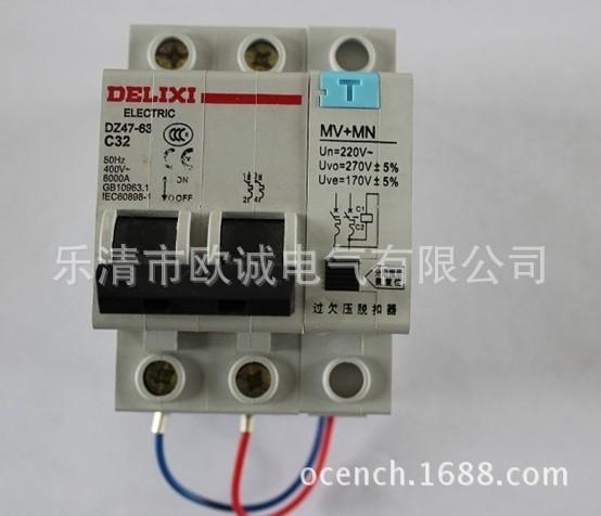 过欠压脱扣器 MV+MN (无色差) CDB2/CDB6/DZ47GQ