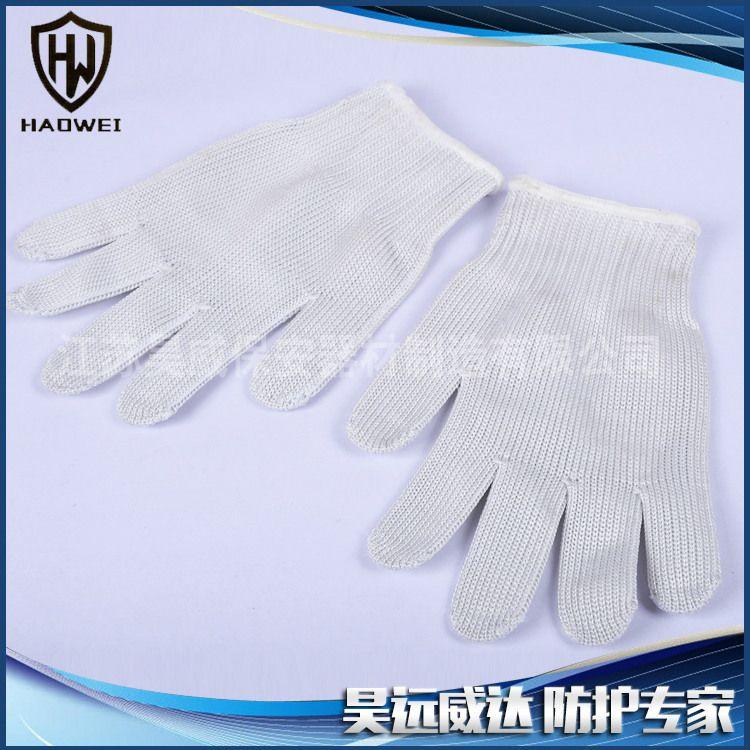 户外防护防割手套 5级加厚防刀割劳保钢丝防身手套