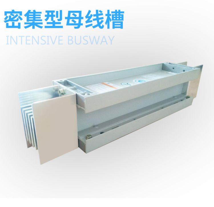 江苏优质供应 加工定制 火热销售  XLC绝缘 密集型 母线槽4000A