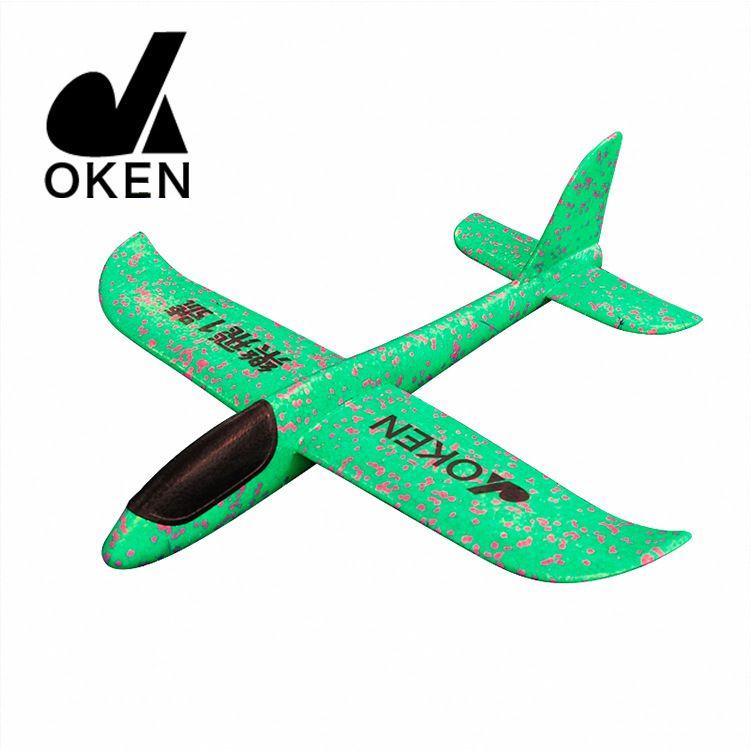 OKEN欧肯彩色手抛泡沫飞机平飞单孔手投滑翔机亲子户外EPP飞机