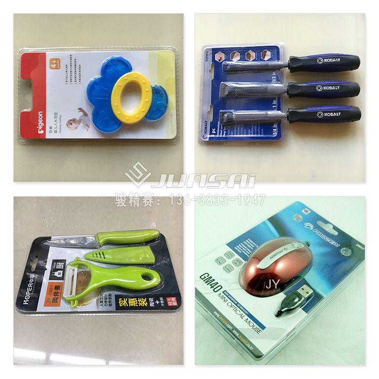 全自动吸塑机 PVC包装壳吸塑成型机 全自动塑料成型设备生产厂家