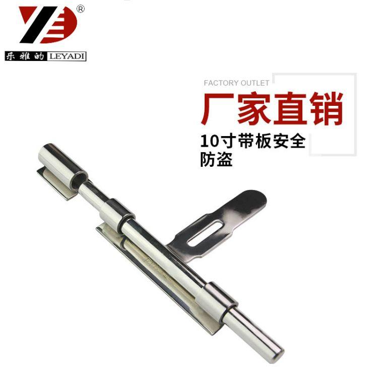 不锈钢带板插销锁 加粗防盗门插锁门闩 加厚实芯10寸带板 直销