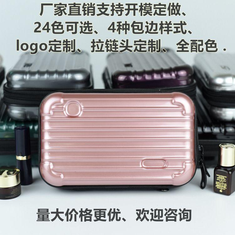 厂家直销汉莎航空洗漱包新款迷你pc化妆包多色可选可订制logo