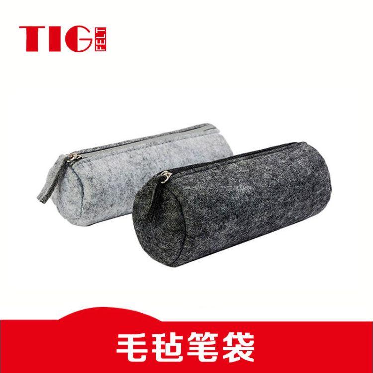 厂家直销 新款毛毡笔袋 拉链眼镜袋 创意学生文具笔袋