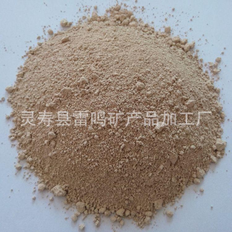 粘度性强凹凸棒土粉 厂家直销坡缕石粉 油脱色钻井泥浆用坡缕石粉