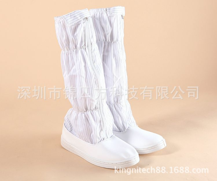 防静电硬底靴 工作鞋 防静电高筒靴 无尘套靴 洁净鞋
