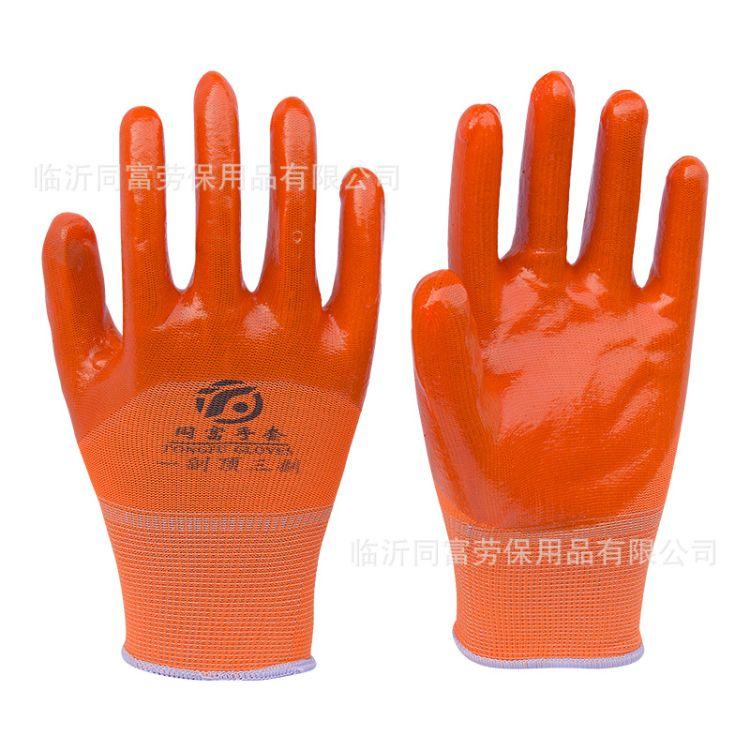 止滑手套颗粒麻点防滑耐油浸胶手套防水耐酸碱扛腐蚀劳保手套