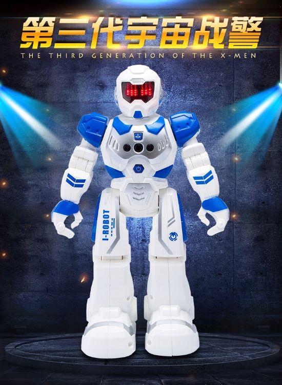 汇雪1609宇宙战警手势感应遥控早教智能机器人玩具男女孩益智玩具