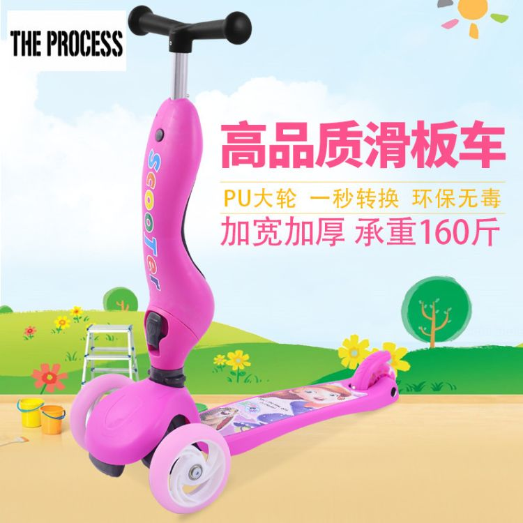 巨森儿童滑板车3四轮可坐1-2-6-8岁滑滑车三合一婴幼儿宝宝踏板车