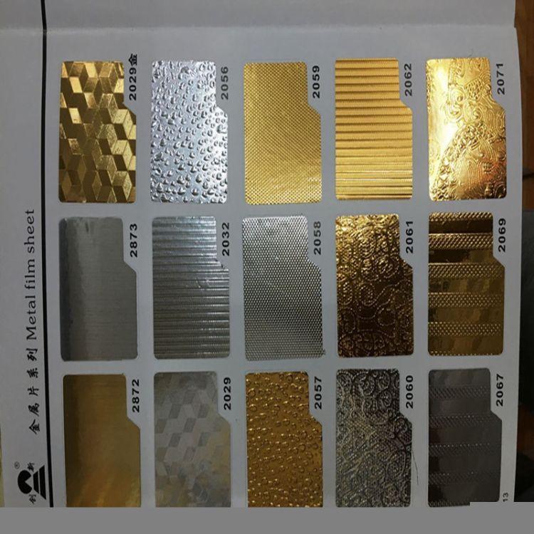 高档PVC波音软片 自粘墙纸 金色 相框背板贴膜 家具装饰