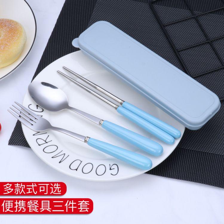 陶瓷柄便携餐具  不锈钢叉勺筷 户外旅游礼品餐具三件套装批发