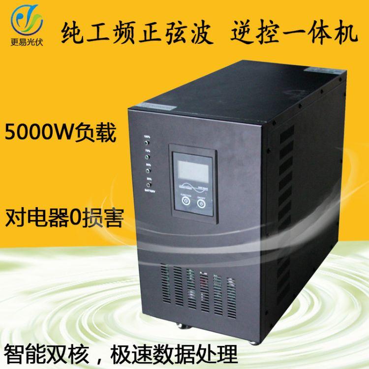 96V50A逆控一体机5000W负载纯工频正弦波5000W太阳能逆变器 包邮
