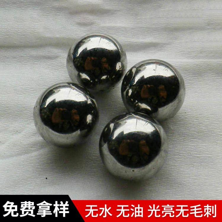 耐磨耐高温钢珠 精密轴承滚珠 抛光实心钢珠厂家