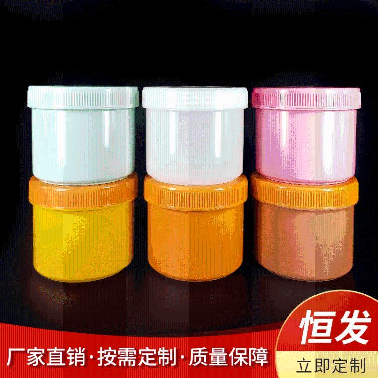 工厂直销68牙PET罐子系列 pet面膜罐膏霜罐子食品罐