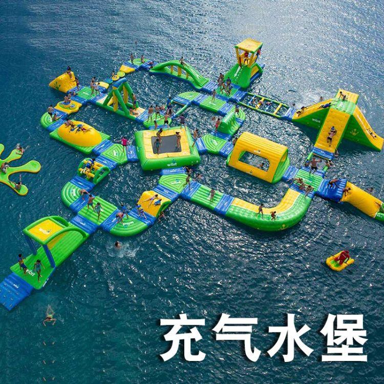 缘界体育定制充气水堡水上淘气堡水寨水上游乐场户内户外水上游乐