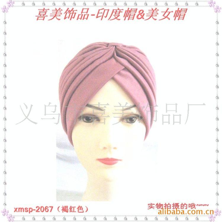 特价民族风单色印度帽子美女帽西瓜帽浴帽穆斯林帽特色现货批发
