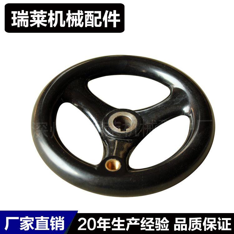 酚醛手轮 手摇圆手轮 胶木塑胶轮手摇轮手柄轮