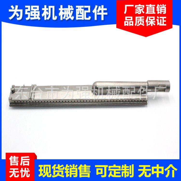 OEM条形不锈钢炉芯