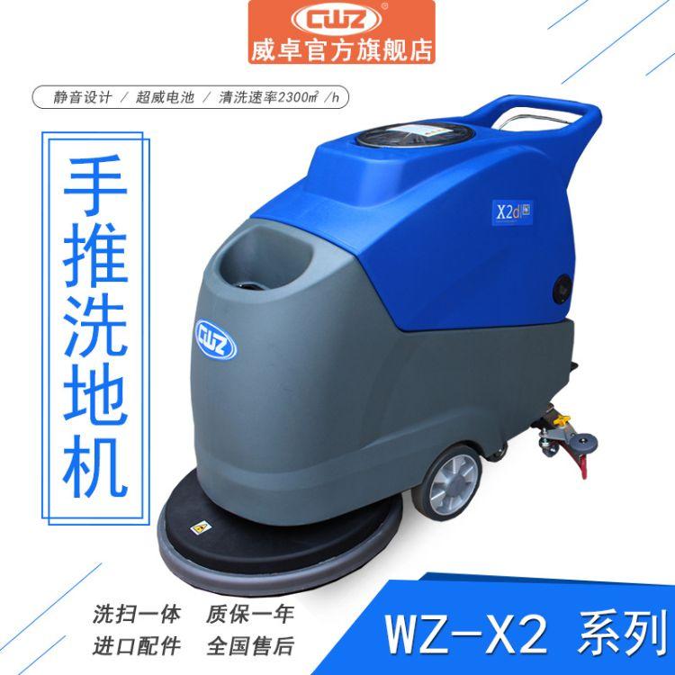[凌鼎]洗地机 商用工业全自动洗地机