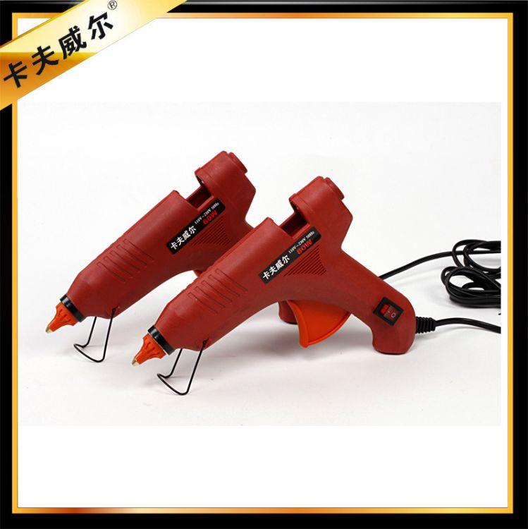 直销卡夫威尔电动胶枪 热胶枪电热熔胶枪电动工具OT4005爆款批发