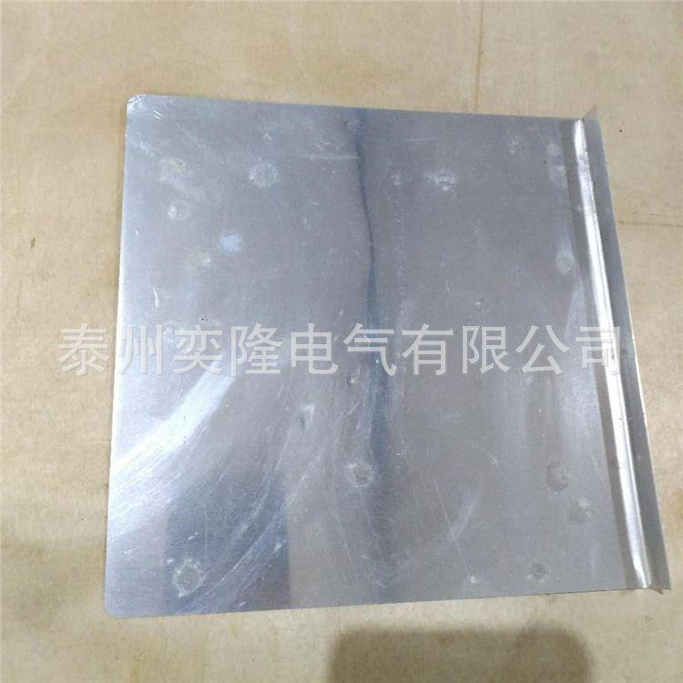 导热铝板 厂家批发 可按照要求定制