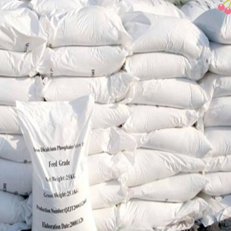农业级 饲料级磷酸氢钙 兽用磷酸氢钙批发价